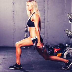 chelsea-marie-find-yourself-healthy-lunge-1
